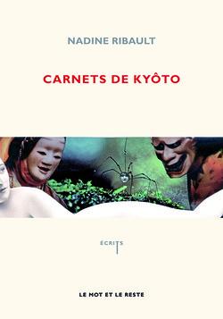 Carnets de Kyôto