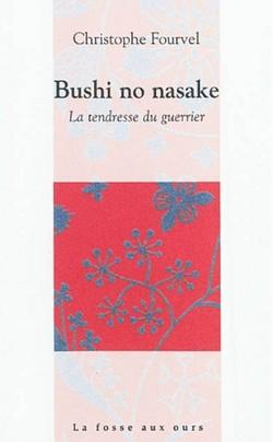 Bushi no nasake